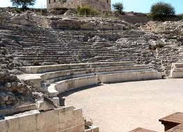 Theatre at Sepphoris